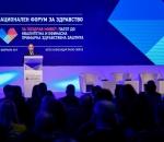 Национален Форум за Здравство